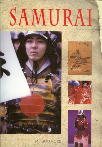 Image for THE SAMURAI: AN ILLUSTRATED HISTORY