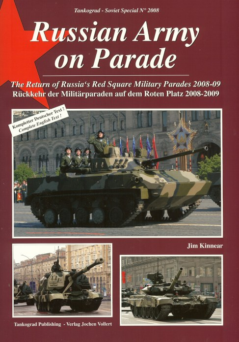 Image for RUSSIAN ARMY ON PARADE: THE RETURN OF RUSSIA'S RED SQUARE MILITARY PARADES 2008-09