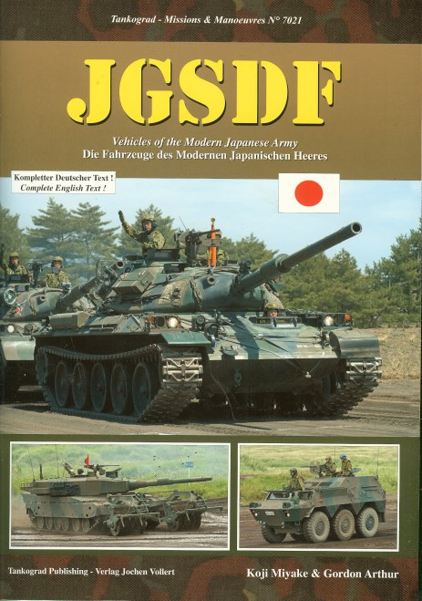 Image for JGSDF: VEHICLES OF THE MODERN JAPANESE ARMY