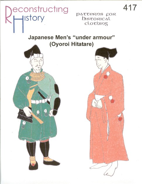 Image for RH417: JAPANESE MEN'S 'UNDER ARMOUR' (OYOROI HITATARE)