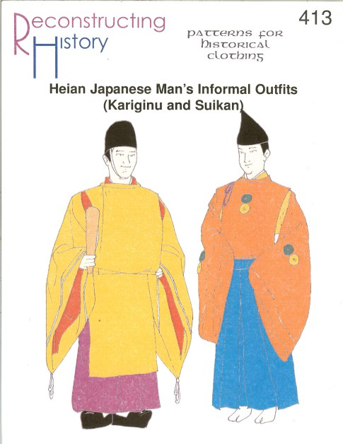 Image for RH413: HEIAN JAPANESE MAN'S INFORMAL OUTFITS (KARIGINU AND SUIKAN)