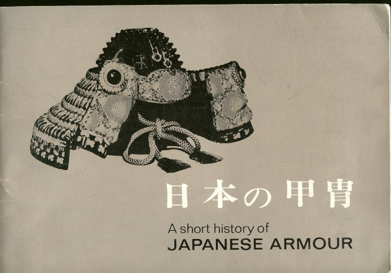 Image for A SHORT HISTORY OF JAPANESE ARMOUR