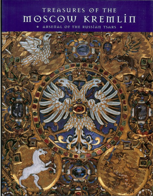 Image for TREASURES FROM THE MOSCOW KREMLIN: ARSENAL OF THE RUSSIAN TSARS