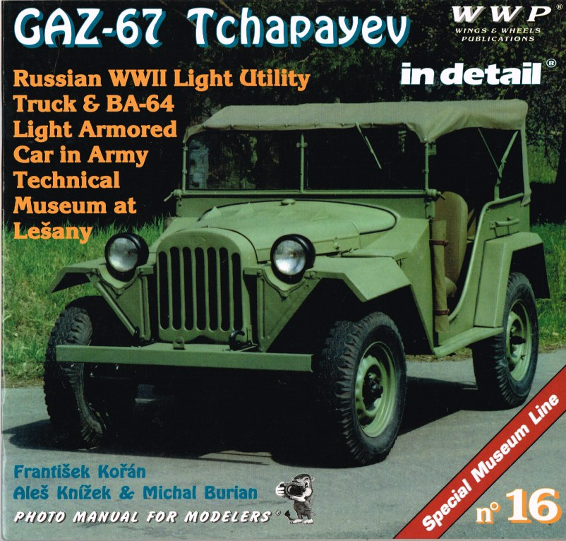 Image for SPECIAL MUSEUM LINE NO.16: GAZ-67 TCHAPAYEV IN DETAIL