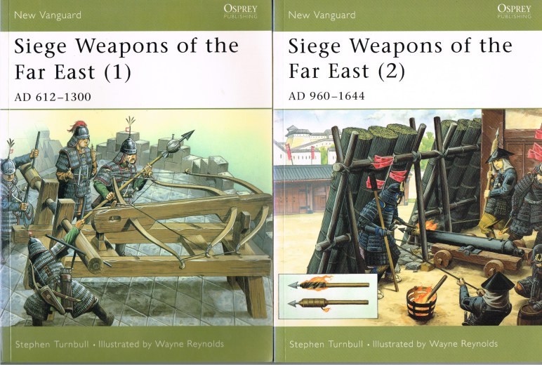 Image for SIEGE WEAPONS OF THE FAR EAST (TWO VOLUME SET)