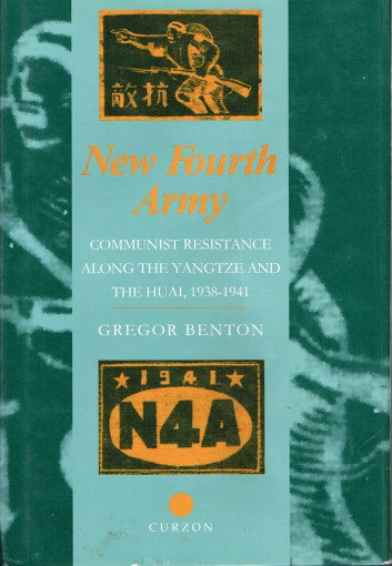 Image for NEW FOURTH ARMY: COMMUNIST RESISTANCE ALONG THE YANGTZE AND THE HUAI, 1938-1941