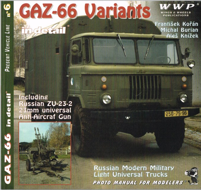 Image for PRESENT VEHICLE LINE NO.6: GAZ-66 VARIANTS IN DETAIL