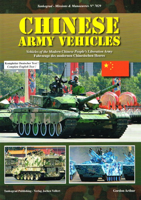 Image for CHINESE ARMY VEHICLES: VEHICLES OF THE MODERN CHINESE PEOPLE'S LIBERATION ARMY
