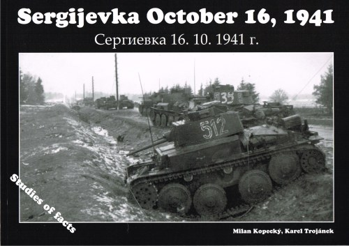 Image for SERGIJEVKA OCTOBER 16, 1941