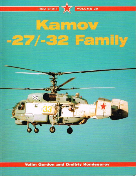 Image for RED STAR VOLUME 29: KAMOV -27/-32 FAMILY