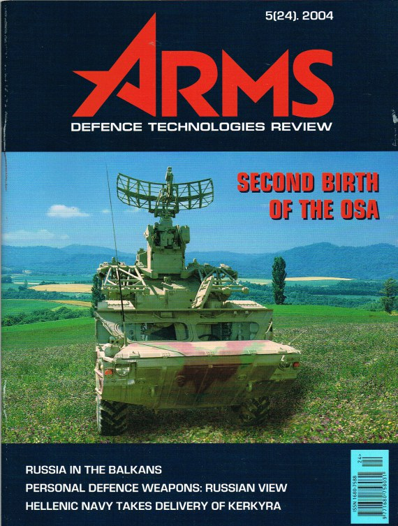 Image for ARMS RUSSIAN DEFENCE TECHNOLOGIES REVIEW 5 (24) 2004
