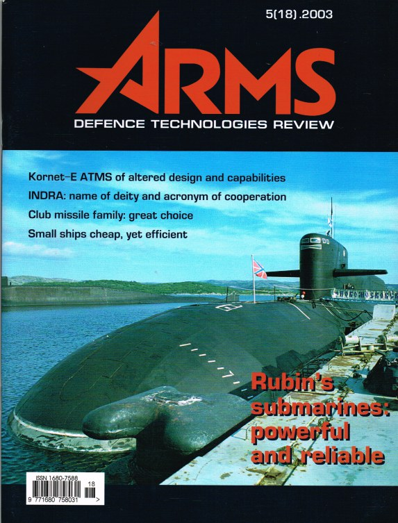 Image for ARMS RUSSIAN DEFENCE TECHNOLOGIES REVIEW 5 (18) 2003