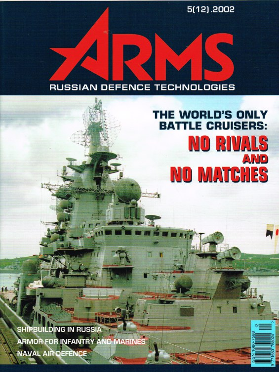 Image for ARMS RUSSIAN DEFENCE TECHNOLOGIES REVIEW 5 (12) 2002