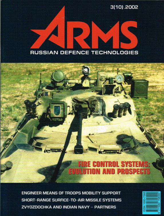Image for ARMS RUSSIAN DEFENCE TECHNOLOGIES REVIEW 3 (10) 2002