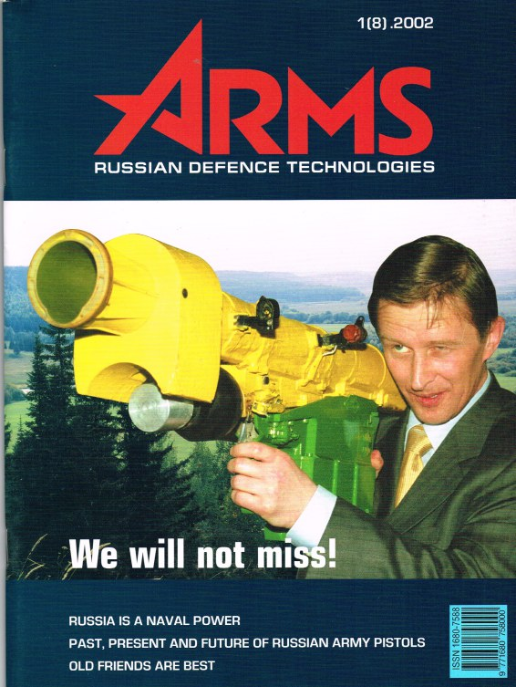 Image for ARMS RUSSIAN DEFENCE TECHNOLOGIES REVIEW 1 (8) 2002