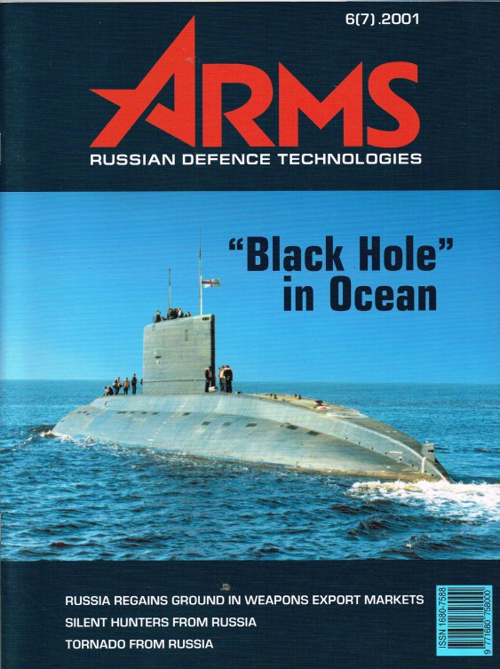 Image for ARMS DEFENCE TECHNOLOGIES REVIEW 6 (7) 2001