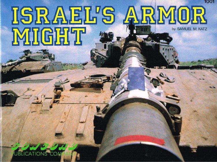Image for ISRAEL'S ARMOR MIGHT