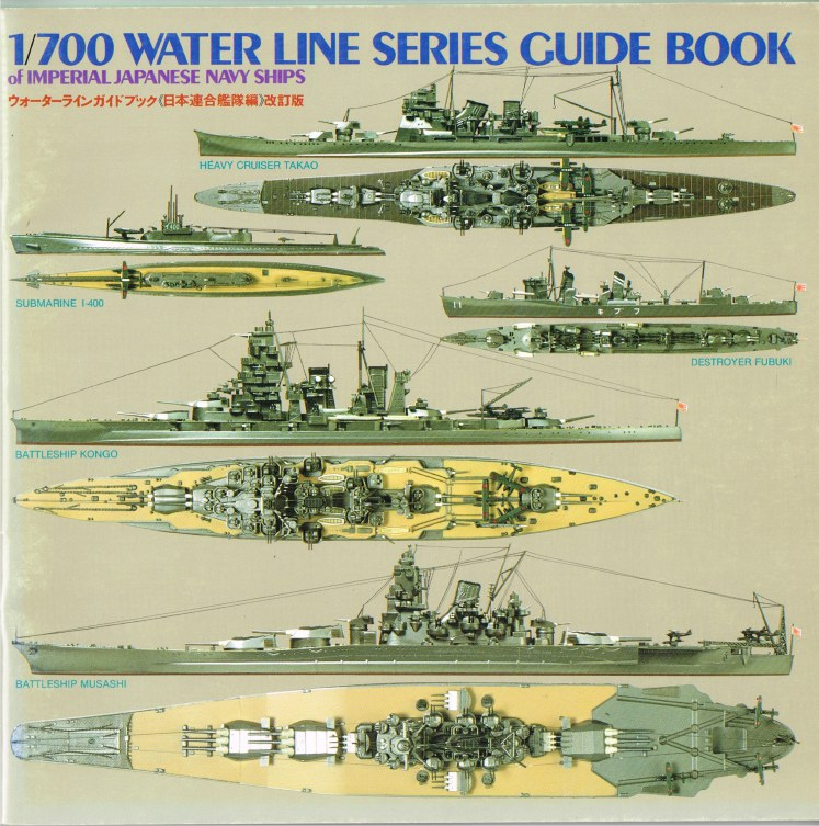 Image for 1/700 WATER LINE SERIES GUIDE BOOK OF IMPERIAL JAPANESE NAVY SHIPS (JAPANESE TEXT)