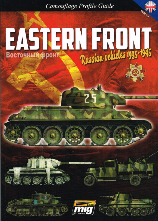 Image for CAMOUFLAGE PROFILE GUIDE: EASTERN FRONT - RUSSIAN VEHICLES 1935-1945