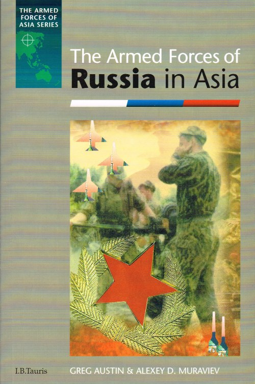 Image for THE ARMED FORCES OF RUSSIA IN ASIA