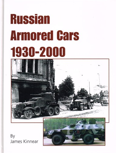 Image for RUSSIAN ARMORED CARS 1930-2000
