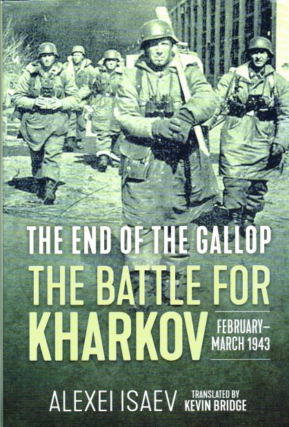 Image for THE END OF THE GALLOP : THE BATTLE FOR KHARKOV FEBRUARY - MARCH 1943