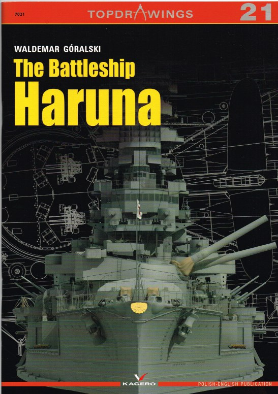 Image for TOPDRAWINGS 21 : THE BATTLESHIP HARUNA