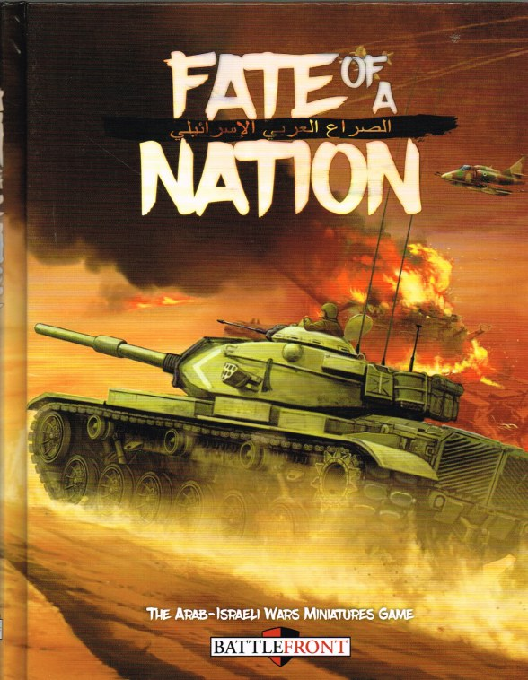 Image for FATE OF A NATION : THE ARAB-ISRAELI WARS MINIATURES GAME