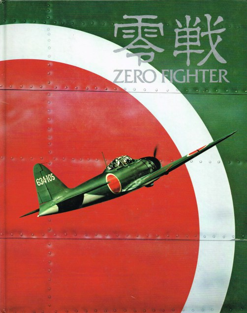 Image for ZERO FIGHTER