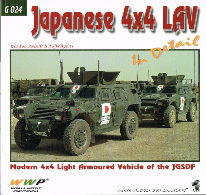 Image for JAPANESE 4X4 LAV : MODERN LIGHT ARMOURED VEHICLE OF THE JGSDF