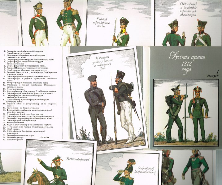 Image for UNIFORMS OF 1812 : SET 1 (SET OF 32 CARDS)