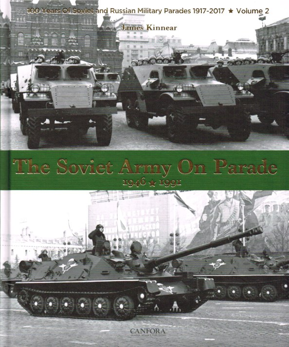 Image for THE SOVIET ARMY ON PARADE 1946-1991