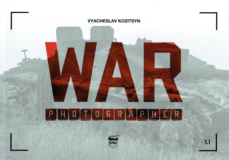 Image for WAR PHOTOGRAPHER 1.1