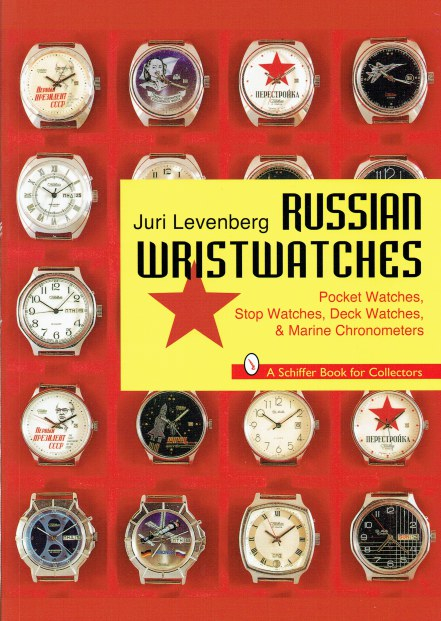 Image for RUSSIAN WRISTWATCHES