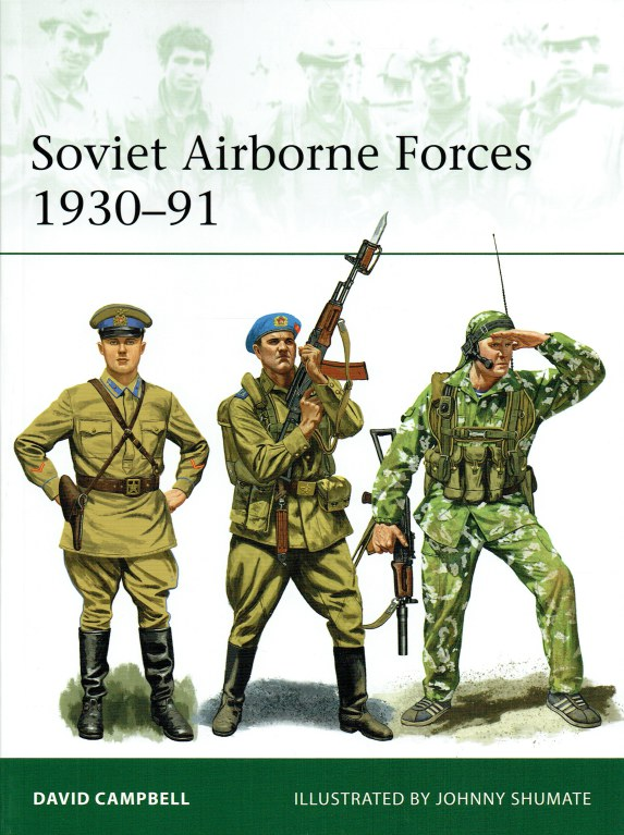 Image for SOVIET AIRBORNE FORCES 1930-91