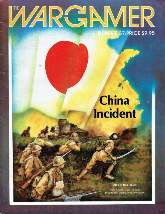 Image for THE WARGAMER NUMBER 37: CHINA INCIDENT (1937)