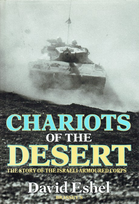 Image for CHARIOTS OF THE DESERT : THE HISTORY OF THE ISRAELI ARMOURED CORPS