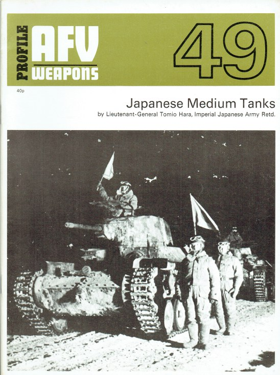 Image for PROFILE AFV 49: JAPANESE MEDIUM TANKS