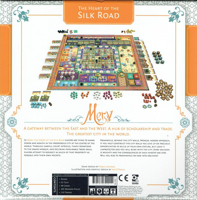 Image for MERV : THE HEART OF THE SILK ROAD (GAME)